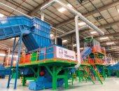 شاهد.. افتتاح أكبر مركز لإعادة تدوير النفايات الإلكترونية فى العالم