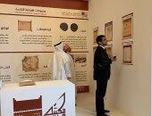 مكتبة الملك عبدالعزيز العامة تشارك فى مؤتمر الأرشيفات العربية