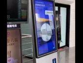 كشك ذكى بمطار صينى يتعرف عليك من وجهك ويعرض تفاصيل رحلتك.. فيديو