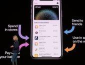Apple Card .. كل ما يجب أن تعرفه عن بطاقة أبل الجديدة فى 12 معلومة