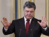 معارض أوكرانى: مواصلة سياسة بوروشينكو تجاه روسيا ستؤدى لانهيار البلاد