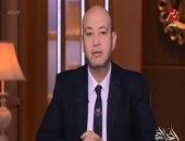 عمرو أديب: الوفد الأمنى المصرى ينجح فى وقف إطلاق النار على فلسطين