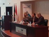 صور.. رئيس الرقابة المالية يعلن إصدار أول تقرير عن التنمية المستدامة فى إبريل المقبل