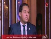 """المتحدث باسم صندوق """"تحيا مصر"""" يكشف قصصا مفجعة فى ملف الغارمين والغارمات"""