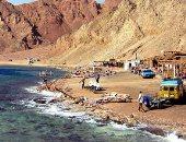 وفد مصرى يشارك فى الاجتماع الثامن عشر للمجلس الوزارى للحفاظ على بيئة البحر الأحمر