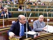 صور.. البرلمان يوافق نهائيا على ربط الحساب الختامى للموازنة العامة للدولة