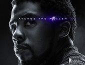 بوسمان يبدأ العد التنازلى لعرض فيلم Avengers End Game