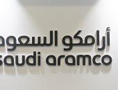 أرامكو السعودية تعلن عودة الأعمال بشكل كامل في محطة البترول بجازان