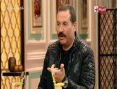 """موعد عرض مسلسل """"بحر"""" على قناة الحياة"""