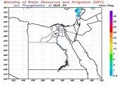 مركز التنبؤ بالفيضان يتوقع سقوط أمطار على السواحل الشمالية الغربية الخميس