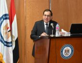 """وزير البترول يكلف الشويخ لـ """"ميدتاب و أبو العينين لـ""""بتروجاس"""""""