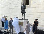 ولى العهد البريطانى يزيح الستار عن تمثال لشكسبير فى كوبا