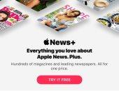 كل ما تريد معرفته عن خدمة أبل الإخبارية الجديدة News Plus