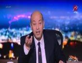 عمرو أديب: داعش يمتلك ثروة طائلة تنفق على تنفيذ العمليات الإرهابية