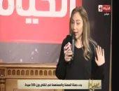 ريهام سعيد: معاركى لصالح المواطن المصرى.. ولا أهتم بنسب المشاهدة