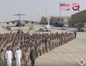 """شاهد.. """"مباشر قطر"""" تكشف أسرار ومعلومات عن القوات الاجنبية المعنية بحماية تميم"""