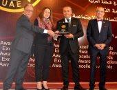 """""""تنمية الصادرات"""" تفوز بجائزة درع التميز الذهبى كأفضل مؤسسة حكومية ذكية عربية"""