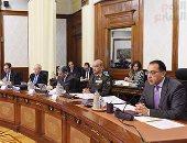 """مجلس الوزراء يُوافق على مشروع """"موازنة تاريخية"""" للعام المالى 2019/2020"""