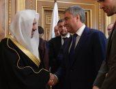 """رئيس"""" الدوما الروسى"""" : أمين رابطة العالم الإسلامى قيادة دينية مؤثرة عالميا..صور"""