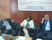خبير التحول الرقمى: لا يوجد مؤشرات واضحة للقطاع العقارى فى مصر