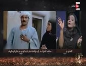مهجة عبد الرحمن: أحمد زكى أنقذنى من موت حقيقى.. وحصرنى فى دور زوجة البواب