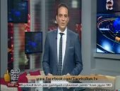 طارق علام يطالب بإقامة مهرجان فى حب مصر ونبذ التعصب خلال مباراة القمة