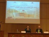 """""""معهد المخطوطات العربية"""": اتاحة المخطوطات المُهجَّرة وإنقاذ التراث الوثائقى أبرز اهتماماتنا"""