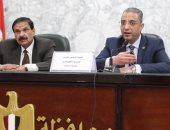 محافظ سوهاج يلتقى اتحاد شباب الريف والقبائل العربية لمناقشة تطوير القرى