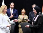 فى ختام منتدى الاستثمار المصرى البلغارى بحضور 8 وزارات و122 شركة مصرية وبلغارية: اتفاق على زيادة الاستثمارات وإقامة مشروعات مشتركة بعد إعلان الرئيس إطلاق مجلس الأعمال