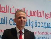 205 أبحاث علمية فى الطاقة المتجددة لتحقيق الاكتفاء الذاتى من الطاقة بمصر