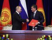 روسيا تمنح قيرغستان مساعدات بقيمة 30 مليون دولار