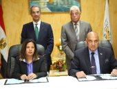 وزارة الاتصالات توقع اتفاقا لبناء قدرات الشباب وتطوير 6 منشآت صحية بجنوب سيناء