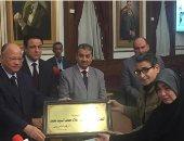 محافظ القاهرة يكرم أسر الشهداء ويطلق أسماء ذويهم على الشوارع والميادين