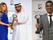 اليوم السابع يفوز بجائزتى الصحافة الإنسانية والشبابية بمسابقة الصحافة العربية بدبى