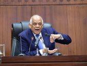 صور.. رئيس البرلمان يحدد مراحل أمام التعديلات الدستورية بعد انتهاء الحوار المجتمعى