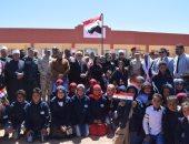 القوات المسلحة تفتتح مدرستى تعليم أساسى لخدمة المناطق النائية فى سانت كاترين