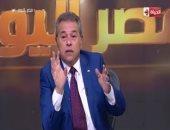 توفيق عكاشة: 2020 بداية صراعات كثيرة فى الأراضى العربية