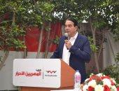 رئيس برلمانية المصريين الأحرار: نفخر أننا أعضاء الحزب.. وسنظل داعمين لبلادنا