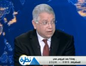 "جمال شيحة: علاج 4 مليون مواطن بمصر  من مرض ""  فيروس C  """