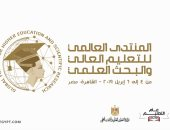 تحت رعاية الرئيس السيسى.. انطلاق المنتدى العالمى للتعليم العالى والبحث العلمى 4 إبريل