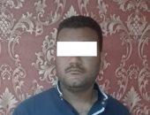 ضبط شخص بسوهاج جمع 2.5 مليون جنيه من مدخرات المصريين بالخارج