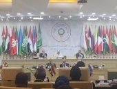 انطلاق اجتماع وزراء الخارجية العرب التحضيرى للقمة العربية فى تونس