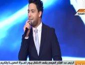 """ست الستات.. أغنية جديدة لـ""""أحمد جمال"""" باحتفالية تكريم المرأة المصرية"""""""