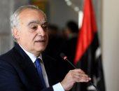 برلمانى ليبى يتهم غسان سلامة بتعدى قرار ولايته ويدعوه للرحيل