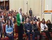 بعد توجيهات الرئيس.. وزيرة الصحة: سنقدم مشروع مسح شامل للكشف عن سرطان الثدى