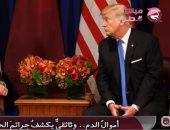 """شاهد.. """"مباشر قطر"""" تكشف فضيحة نظام تميم فى شراء ذمم الإعلاميين بأمريكا"""
