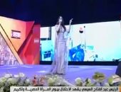 """""""المصرية.. الأم المثالية"""" أغنية جديدة لـ""""لطيفة"""" خلال احتفالية """"المرأة المصرية"""""""