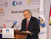 اتحاد المصارف العربية: مصر تخطت الجزء الأصعب من برنامج الإصلاح الاقتصادى