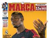 أخبار ريال مدريد اليوم عن تفضيل زيدان ضم بوجبا على حساب هازارد
