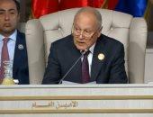 """مذكرة تفاهم بين الأمانة العامة للجامعة العربية ومؤسسة """"أناليند"""" الأورومتوسطية"""